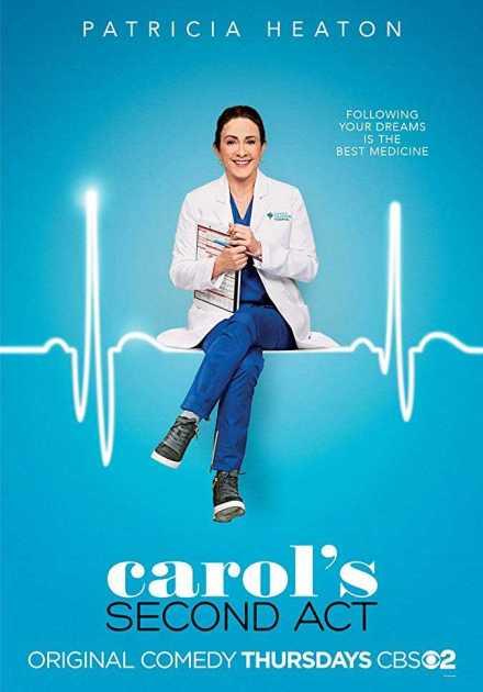 مسلسل Carol's Second Act الموسم الأول – الحلقه 16