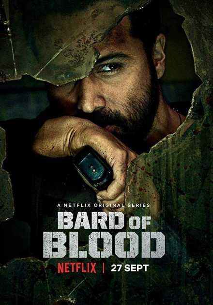 مسلسل Bard of Blood