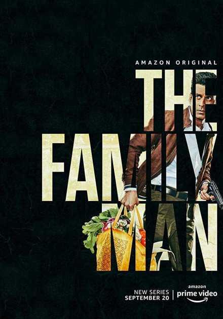 مسلسل The Family Man