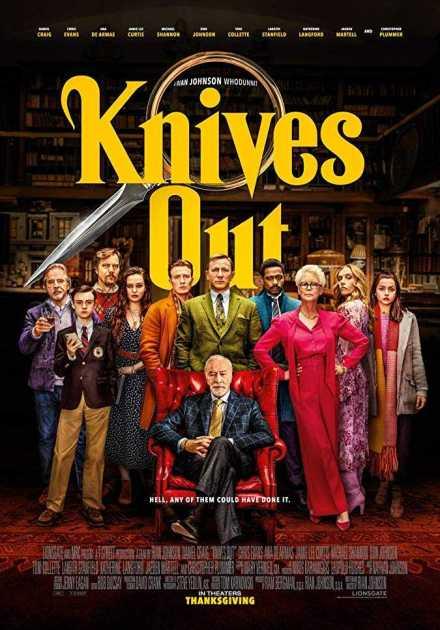 فيلم Knives Out 2019 مترجم