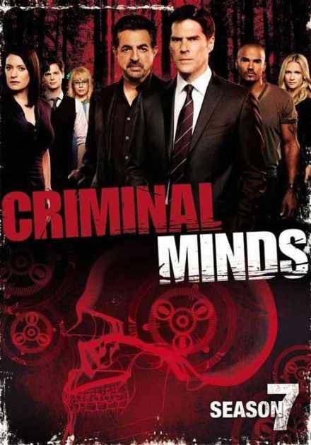 مسلسل Criminal Minds الموسم السابع