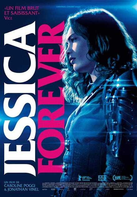 فيلم Jessica Forever 2018 مترجم