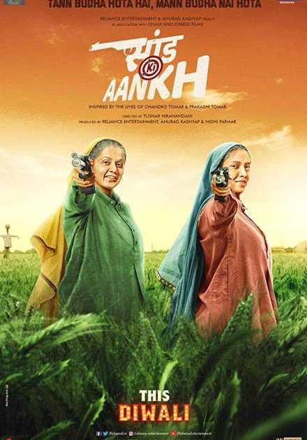 فيلم Saand Ki Aankh 2019 مترجم