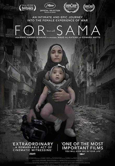 فيلم For Sama 2019 مترجم
