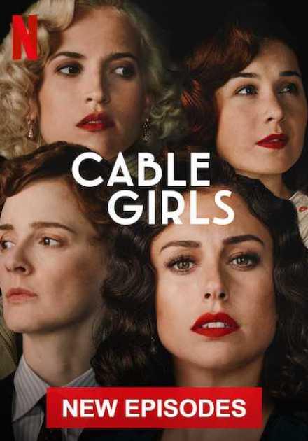 مسلسل Cable Girls الموسم الخامس
