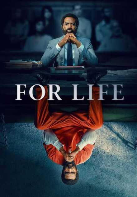 مسلسل For Life الموسم الأول