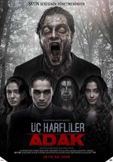فيلم Üç Harfliler: Adak 2019 مترجم