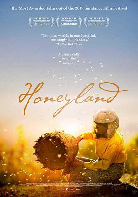 فيلم Honeyland 2019 مترجم