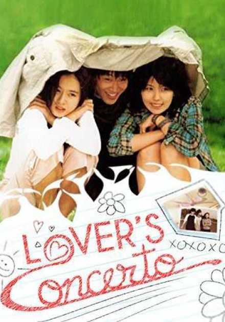 فيلم Lovers' Concerto 2002 مترجم