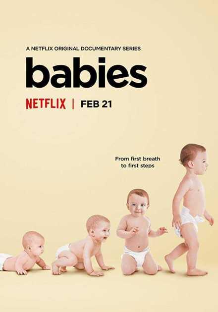مسلسل Babies الموسم الأول – الحلقة 1