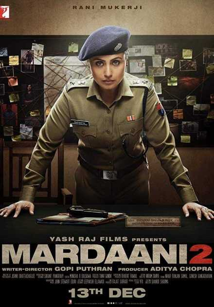 فيلم Mardaani 2 2019 مترجم