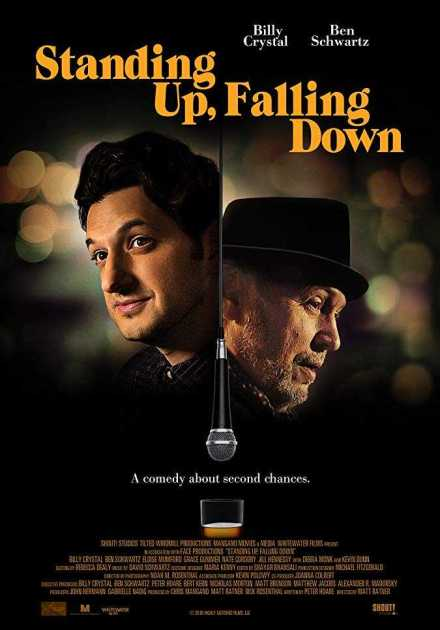 فيلم Standing Up, Falling Down 2019 مترجم