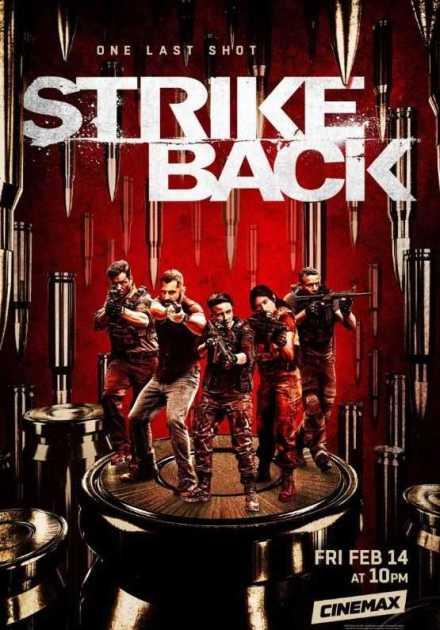 مسلسل Strike Back الموسم الثامن