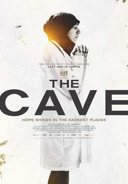فيلم The Cave 2019