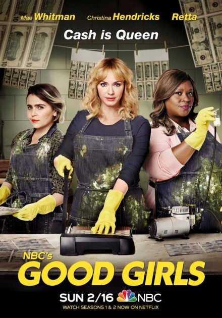 مسلسل Good Girls الموسم الثالث