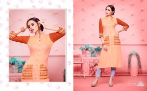 Maryam by Kajree Fashion
