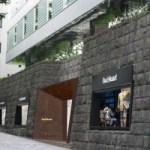 「ポール・スチュアート 青山店」日本におけるブランド発信拠点として3月8日( 土)に改装オープン