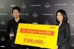 DHL、メルセデス・ベンツ ファッション・ウィーク 東京で 第6 回「DHL デザイナーア ワード」受賞者を発表