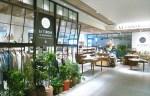 「ル ティロワ ドゥ ドレステリア」1号店 4月24日(木) 二子玉川ライズ・ショッピ ングセンターにオープン