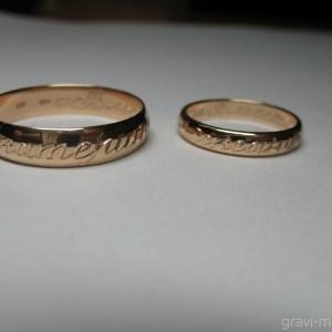 Гравировка на свадебных кольцах