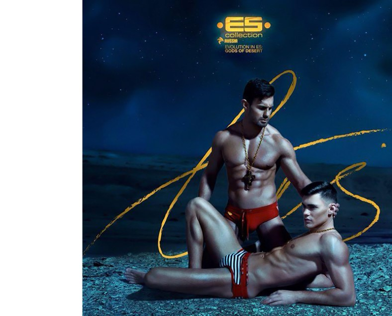 Kirill-Dowidoff-and-Serge-Dimitroff-for-ES-Collection-Russia-02