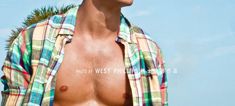 Introducing Marc Solas Célières by West Phillips Photography