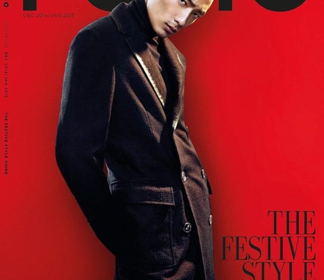 Men's Folio Singapore December 2014/January 2015 Issue