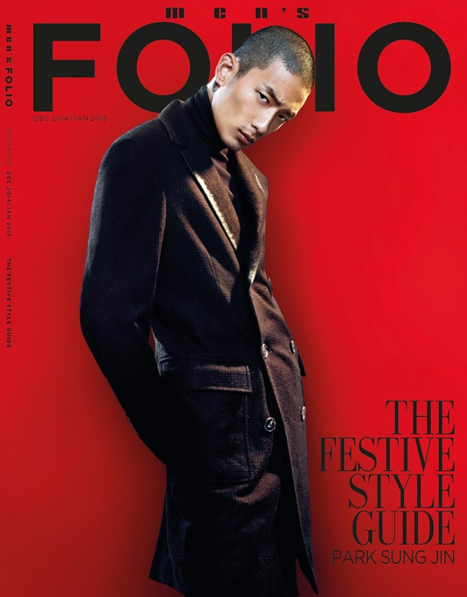 Men's Folio Singapore December 2014/January 2015 Issue