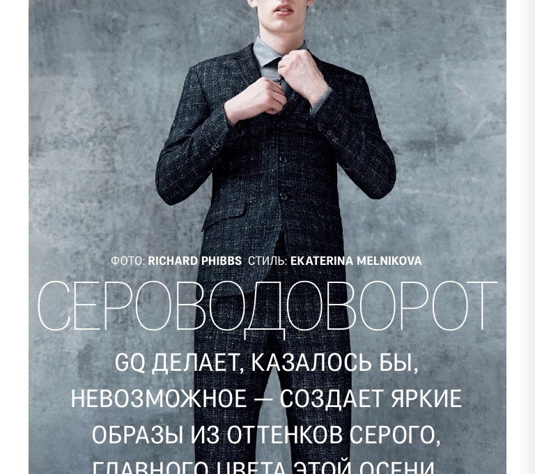 The September issue of GQ Russia puts the spotlight on the main color of the upcoming fall/winter season with this fashion editorial, lensed by photographer Richard Phibbs. Styled by the magazine's Ekaterina Melnikova, models Tommy Marr, Caspar Peteus, Geoffroy Jonckheere and Alex Pierce embrace a sophisticated winter wardrobe that finds in different gray nuances its main theme.