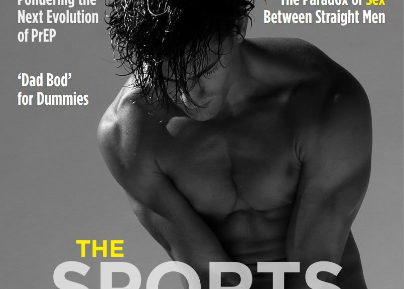 Frontiers Media revealed issue August/September 2015 with Rufskin on their side and muse male model Logan Alan Swiecki-Taylor on the cover. Photographed and styled by COATS&POUCHES for RUFSKIN STUDIO. @frontiersmedia. Rufskin created a special sport fashion story featuring some sneak peaks into their new Sports line.