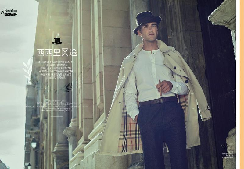 Model Patrick Kafka for Esquire China   August 2016