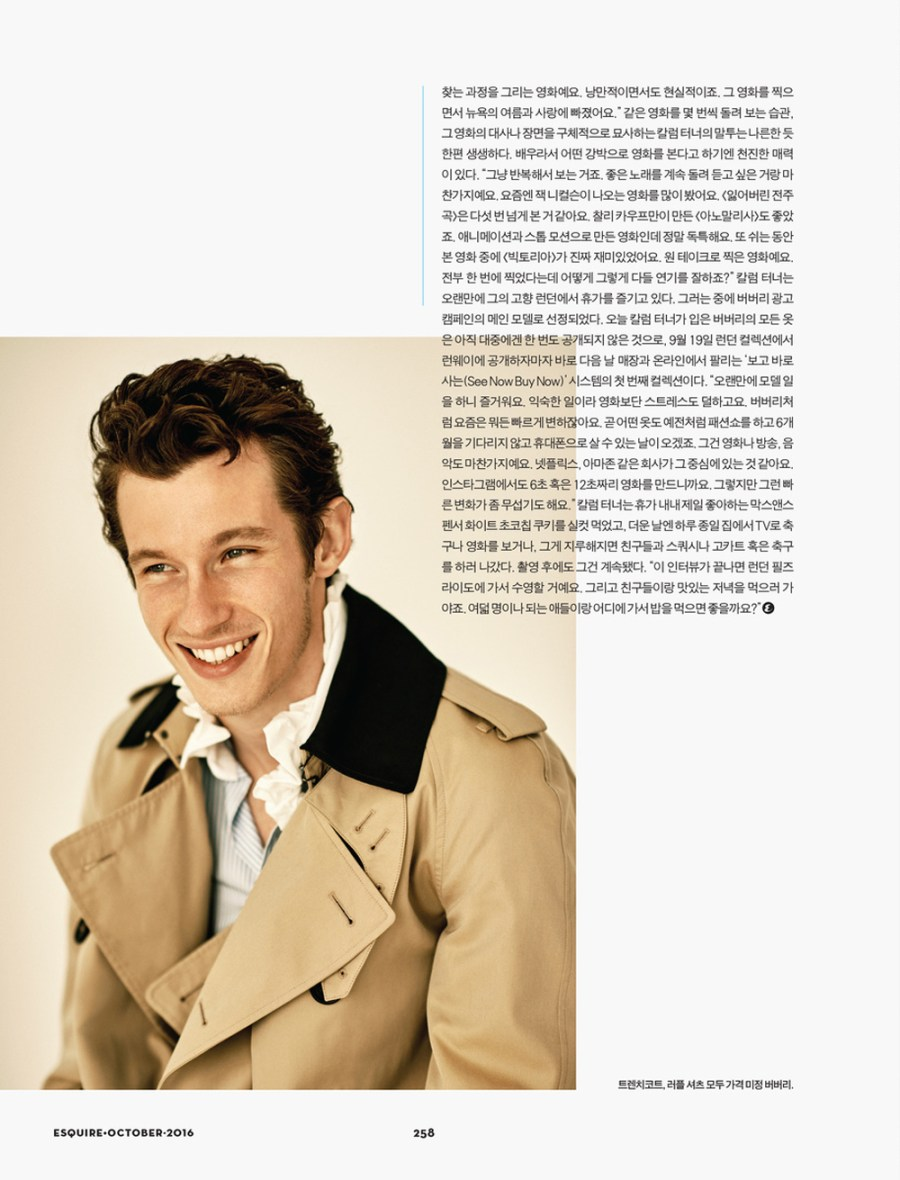 Esquire Korea celebrates 21st Anniversary October Issue 2016 with surprisingly good Callum Turner covers the issue. Photography by Kim Hyungsik and styled by Kyungmin Kim and grooming by Jody Taylor.