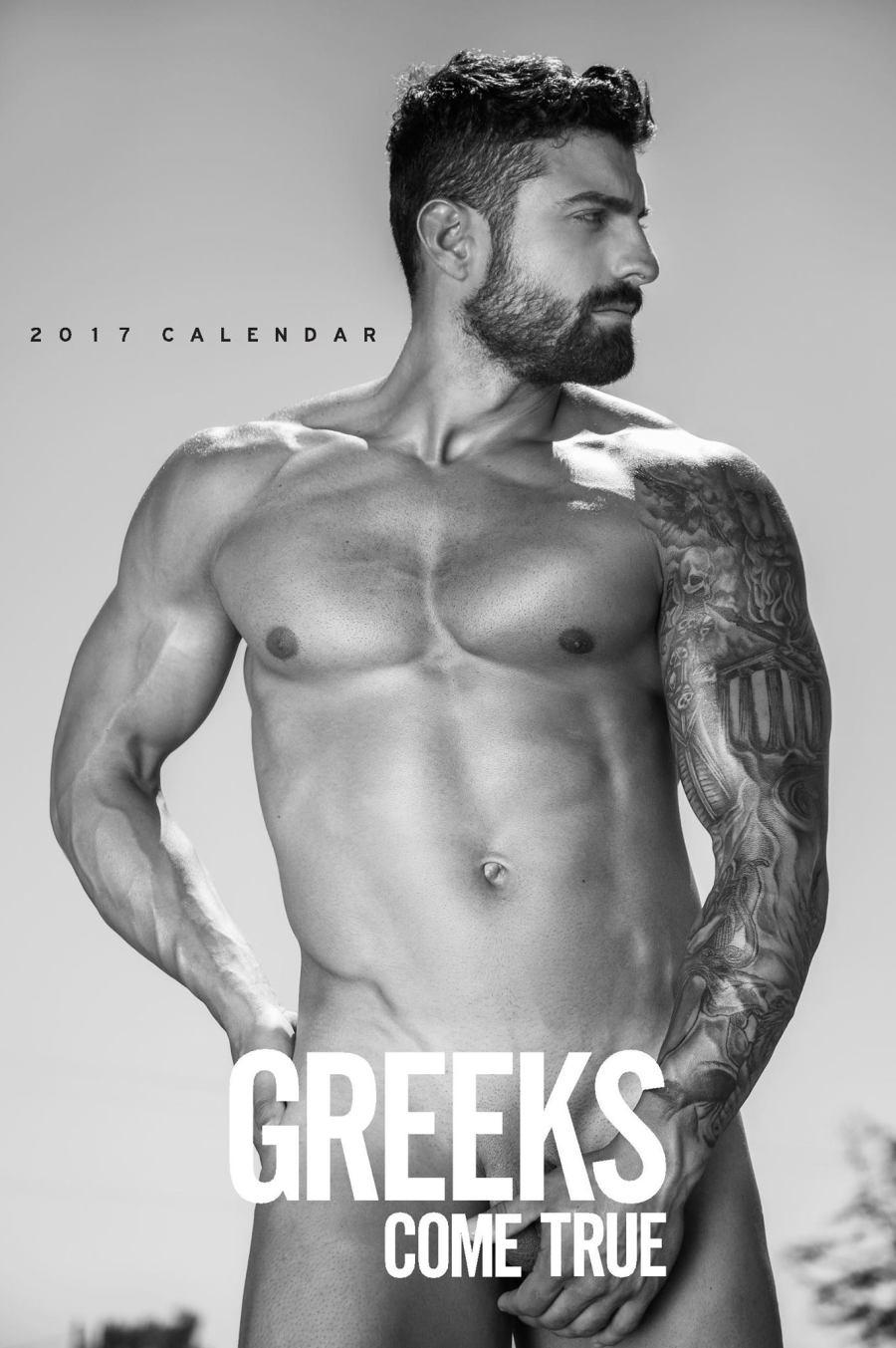 greeks-come-true-calendar-20173