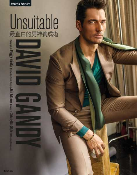 David Gandy for GQ March Taiwan 2019 Editorial3