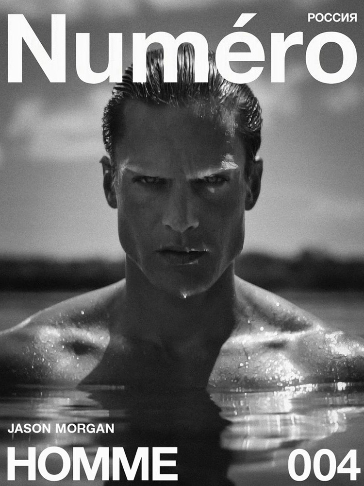 Jason Morgan on the cover story of Numero Homme Russia July 2020