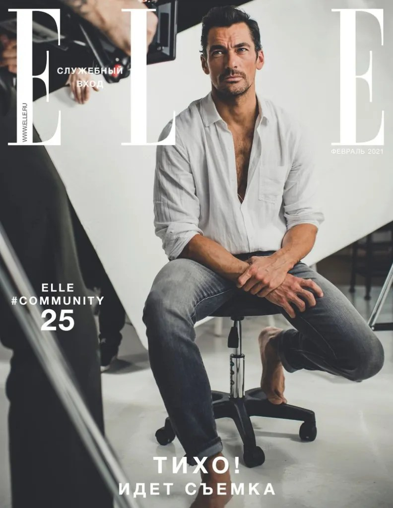 David Gandy by Amy Shore for Elle Russia February 2021 Editorial