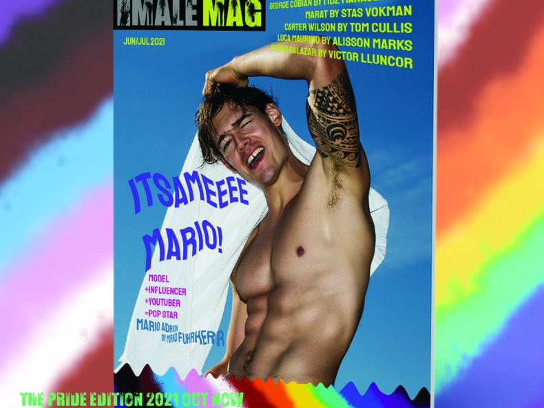 Mario Adrion for Fashionably Male Mag Pride Edition 2021 cover product
