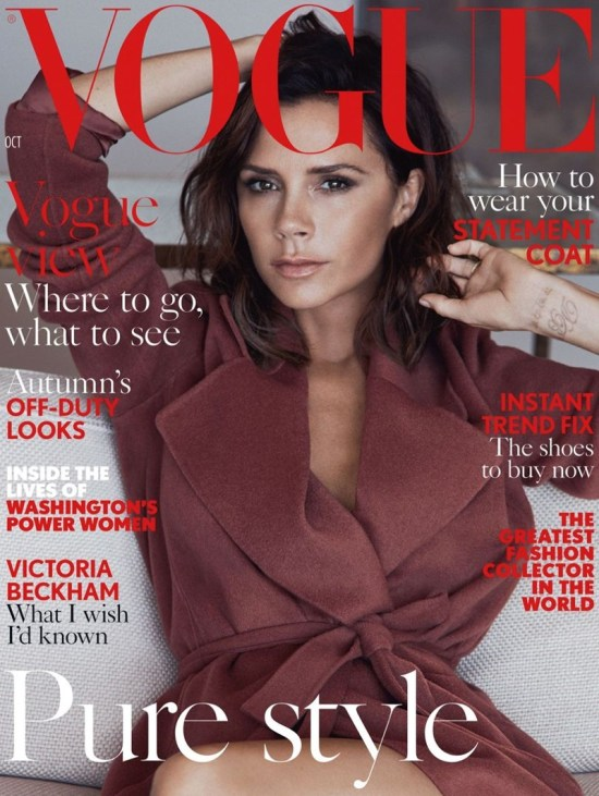 victoria-beckham-vogue-uk-october-2016-cover-photoshoot01