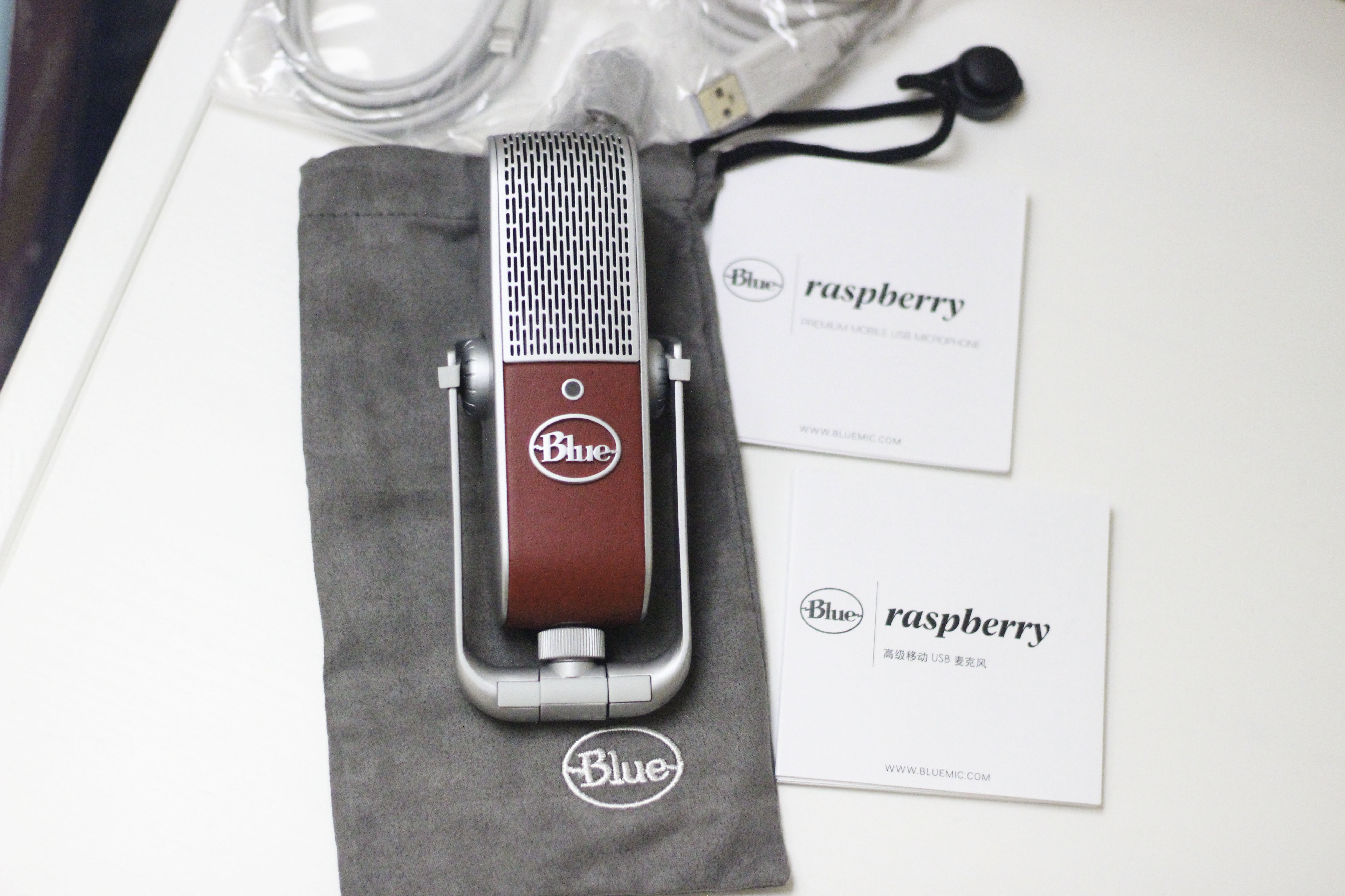 Blue Raspberry Microphone Review Archives - fashionandstylepolice