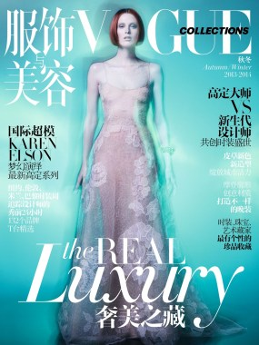 Karen Elson Shadow Dream Vogue China Collections