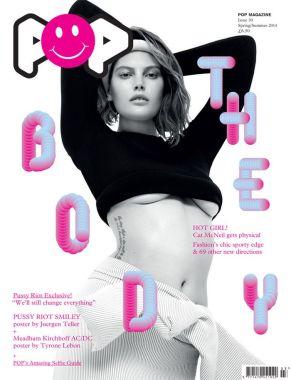 Pop Magazine Cover Spring 2014