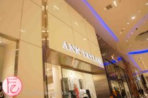 Ann Taylor, Yorkdale Expansion Media Preview