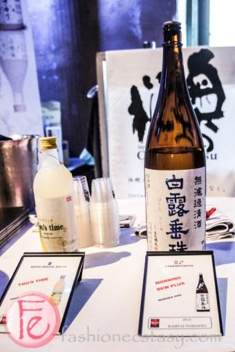 2nd Annual Kampai Toronto Sake Festival 2013