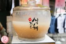 Namdaemun Market rice water