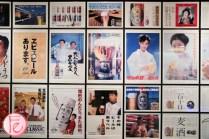 Travel - Hokkaido Sapporo beer museum