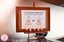 Sapporo Beer Museum ice-cream menu