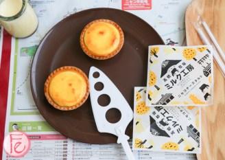 Niseko Milk Kobo cheese tarts