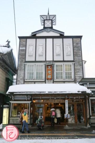 Otaru in winter snow