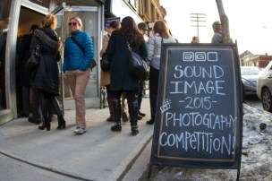 sound image competition 2015 analogue gallery
