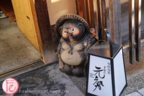 gion area kyoto